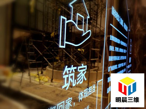 廣州鏡子激光去漆來料加工 明晨三維