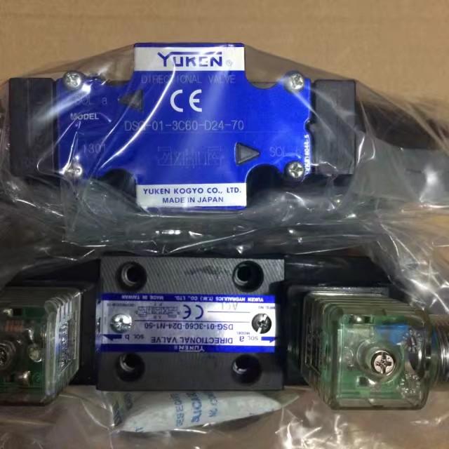 YUKEN油研DSHG-04-3C4-ET-A240-N1-50液压元件 液压阀 超越自我