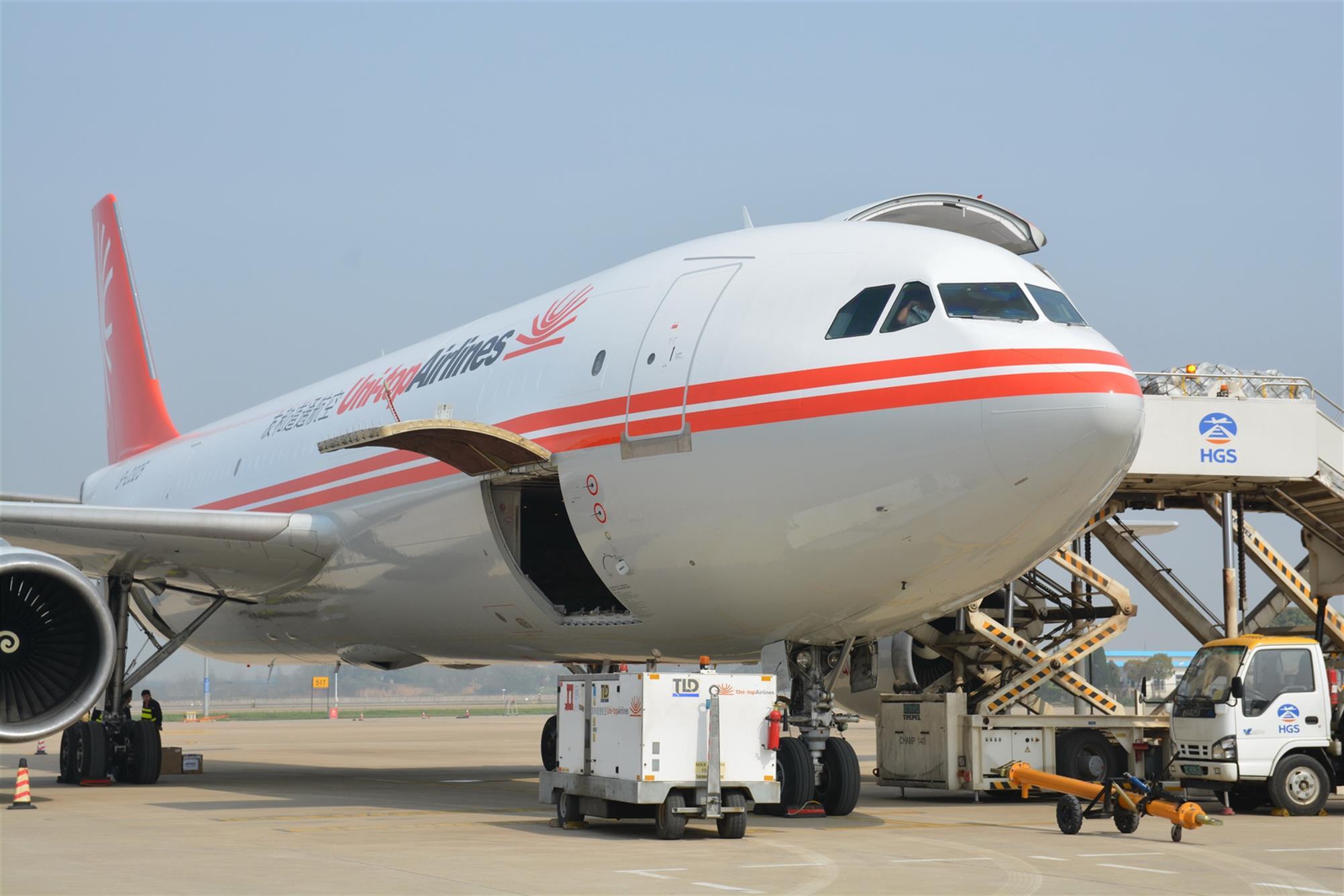 成都美國空運海運專線雙清包稅到門電話