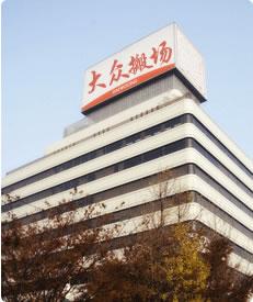 上海徐匯大眾搬場電話