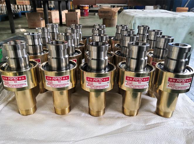 唐山专业生产旋转接头制造厂