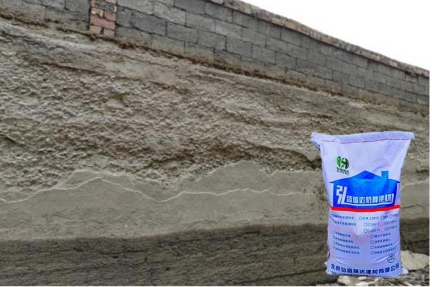 長沙聚合物水泥防腐修補加固砂漿信息