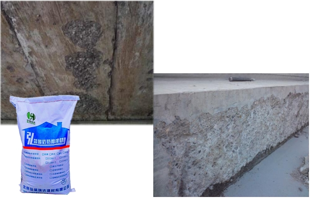 漯河聚合物水泥砂漿廠家供應