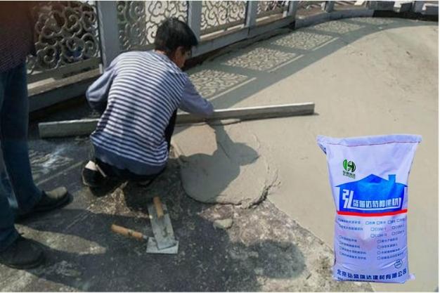 包頭聚合物水泥砂漿廠商