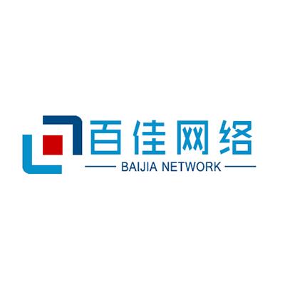 青島百佳網絡管理服務有限公司