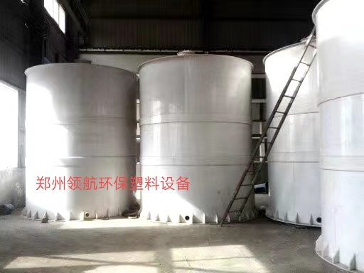 南京PP塑料罐电话