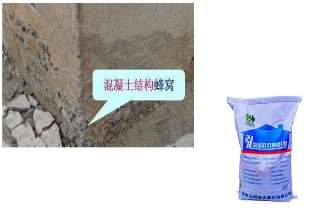 東城聚合物水泥砂漿門市價