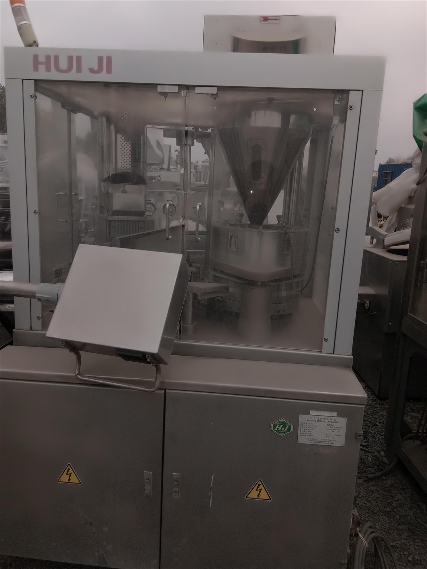 杭州二手压片机厂家