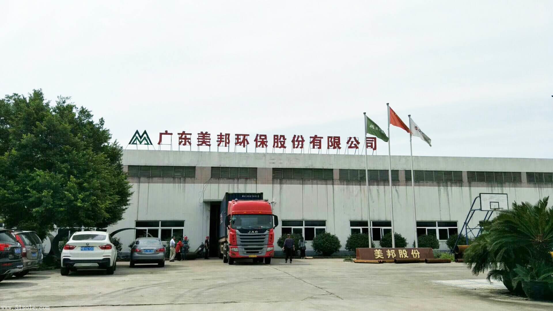 东莞洗沙厂泥浆处理设备定制