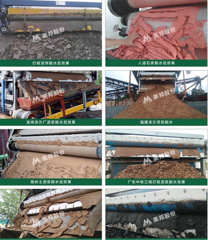 吉林环保洗沙泥浆处理设备出售