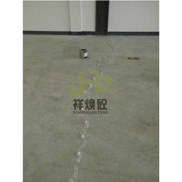 即墨市 混凝土裂縫專用灌漿樹脂
