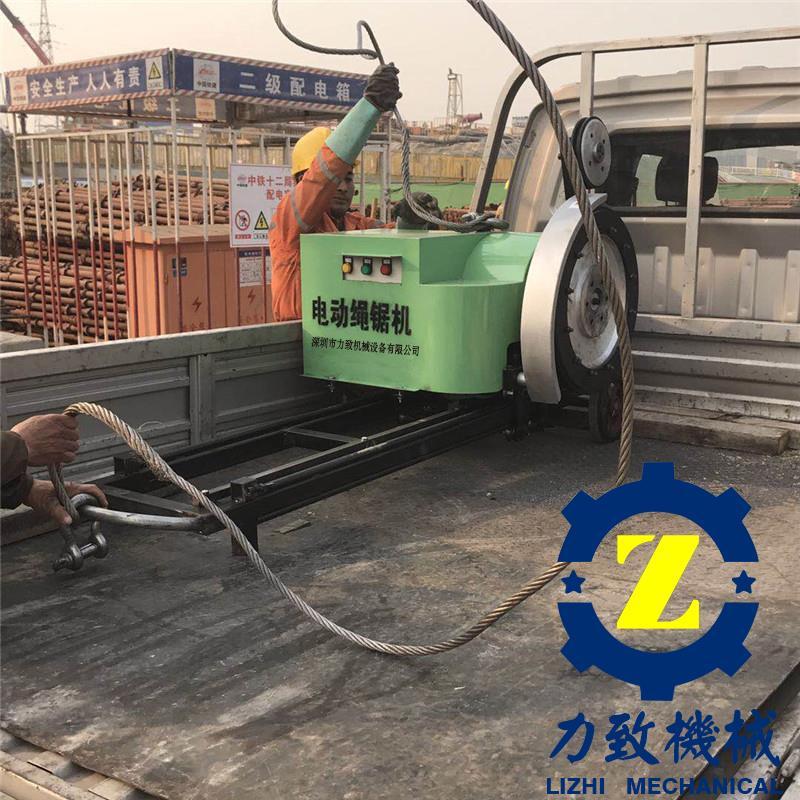 北京桥梁临时支座切割设备电动绳锯机