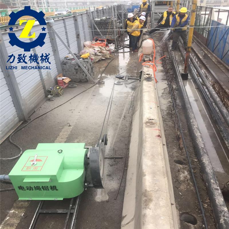 重庆房屋保护性拆除机械电动绳锯机