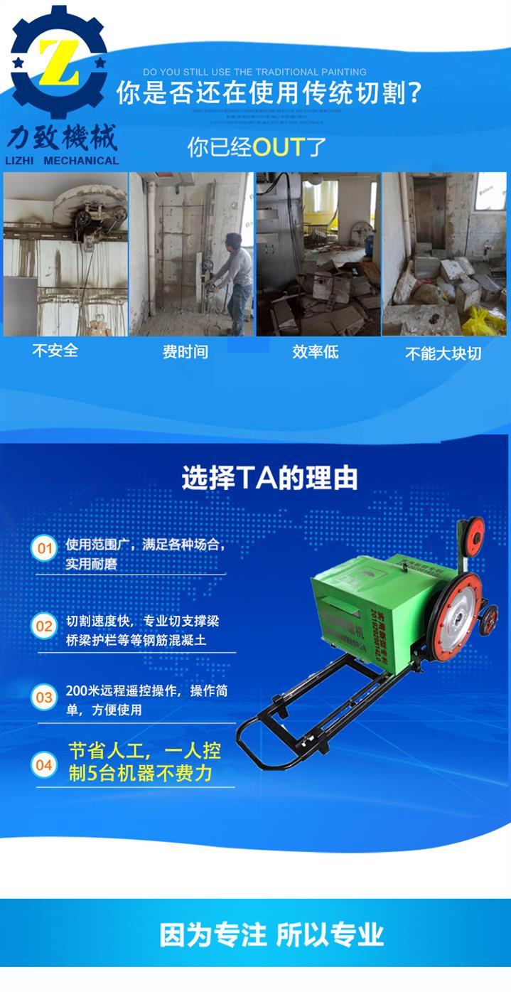 南京进口电动绳锯机费用
