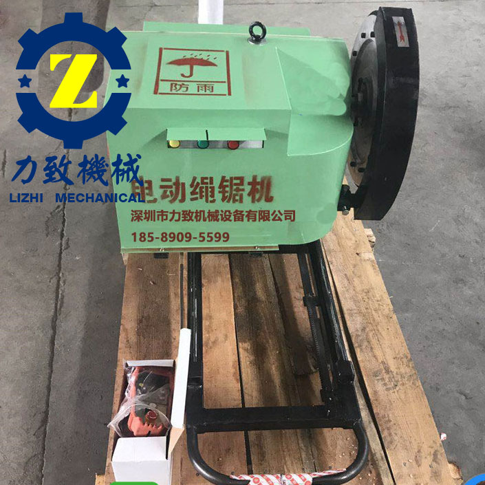 杭州进口电动绳锯机报价