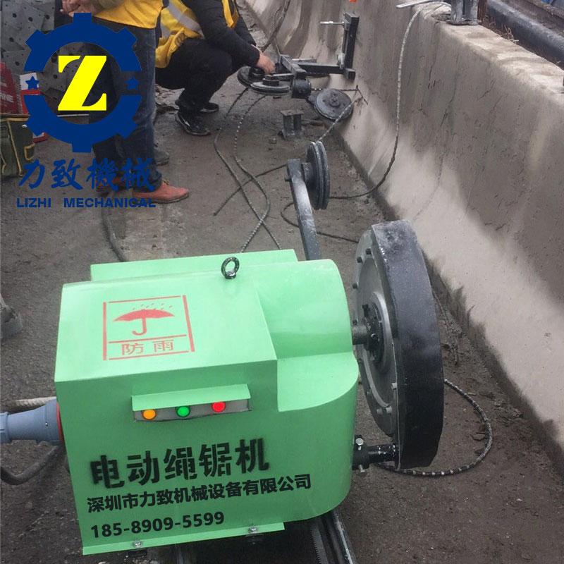 天津混凝土切割设备电动绳锯机价格