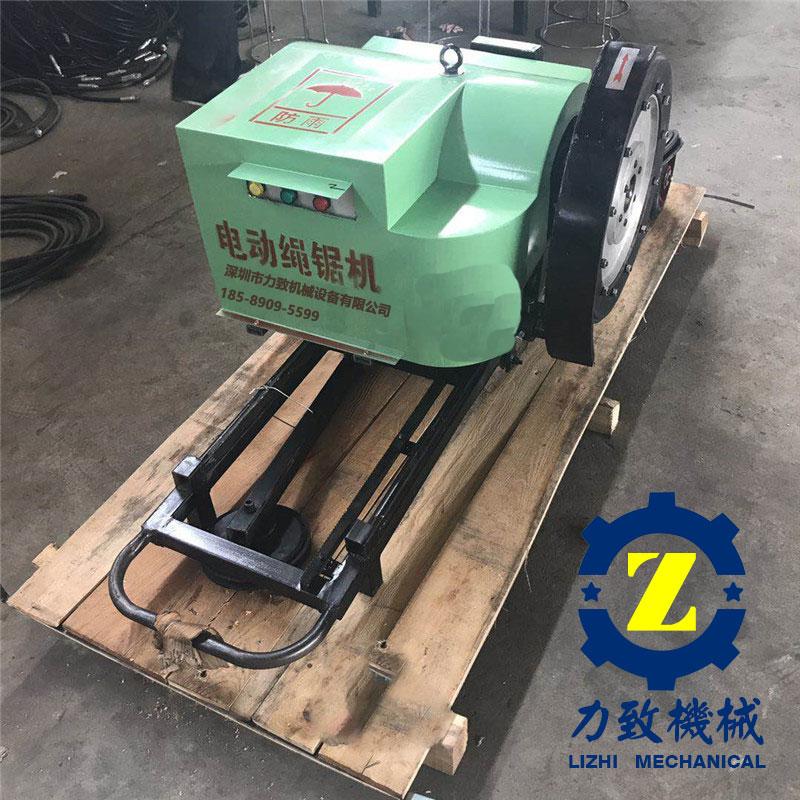 武汉铁路桥拆除设备电动绳锯机