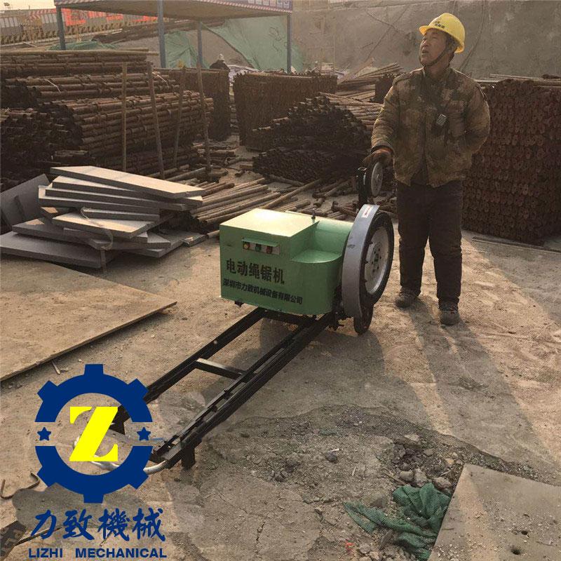 广州进口电动绳锯机报价