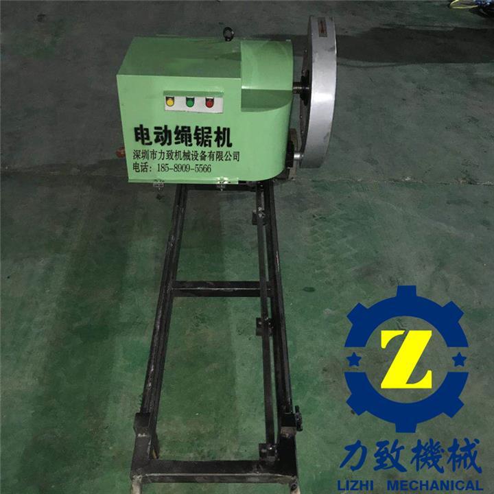 杭州液压钳拆除设备电动绳锯机定制