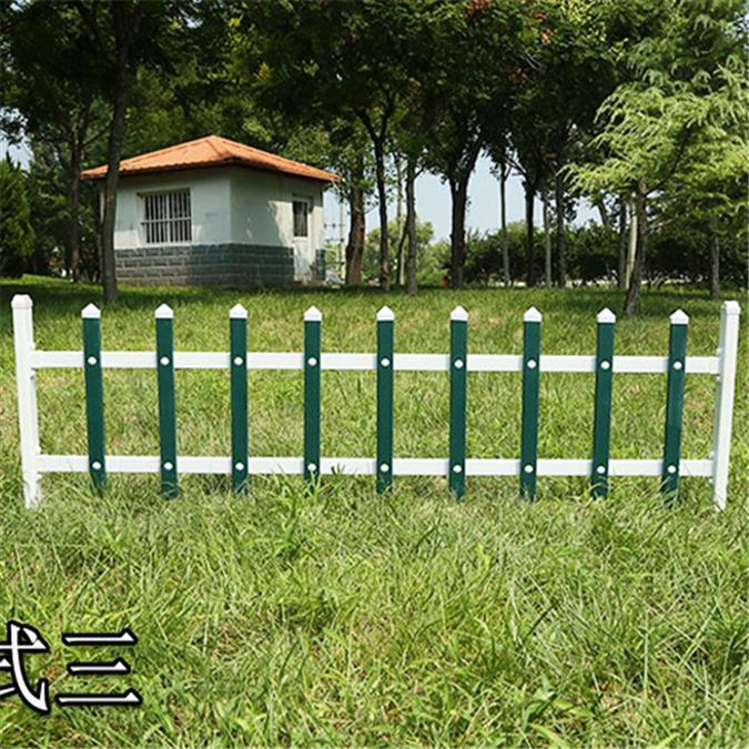 pvc草坪护栏pvc围栏