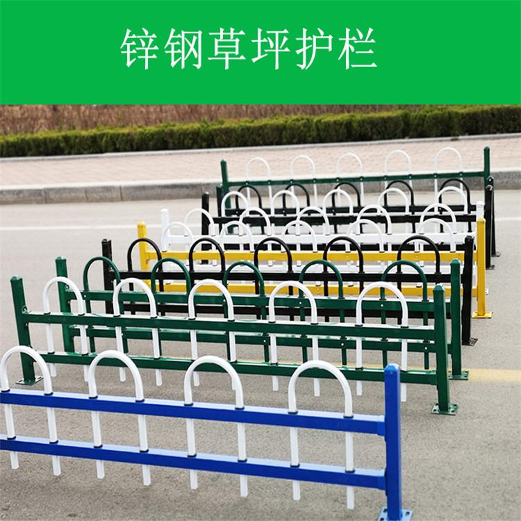 浙江pvc护栏厂家 草坪围栏 塑钢围栏