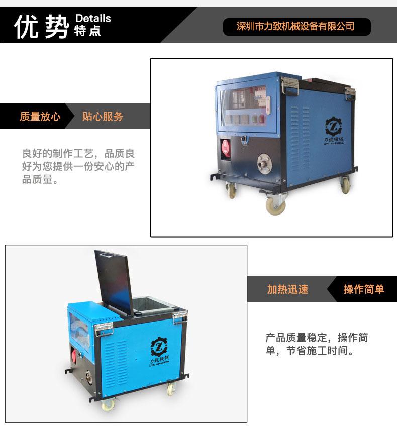 深圳管廊喷涂设备非固化喷涂机