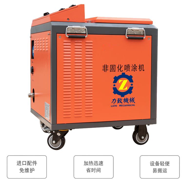 西安屋顶防水设备非固化喷涂机