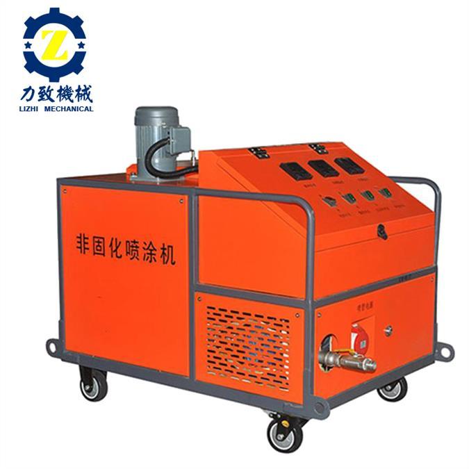 杭州屋面防水设备非固化喷涂机报价