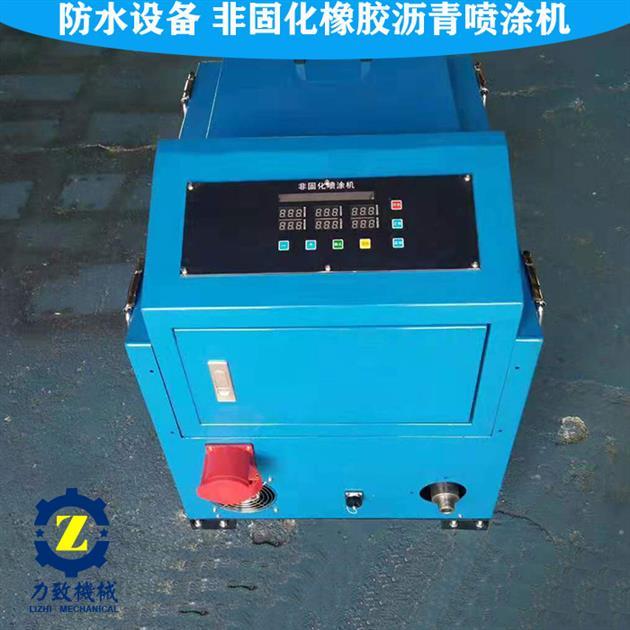 郑州全新非固化喷涂机