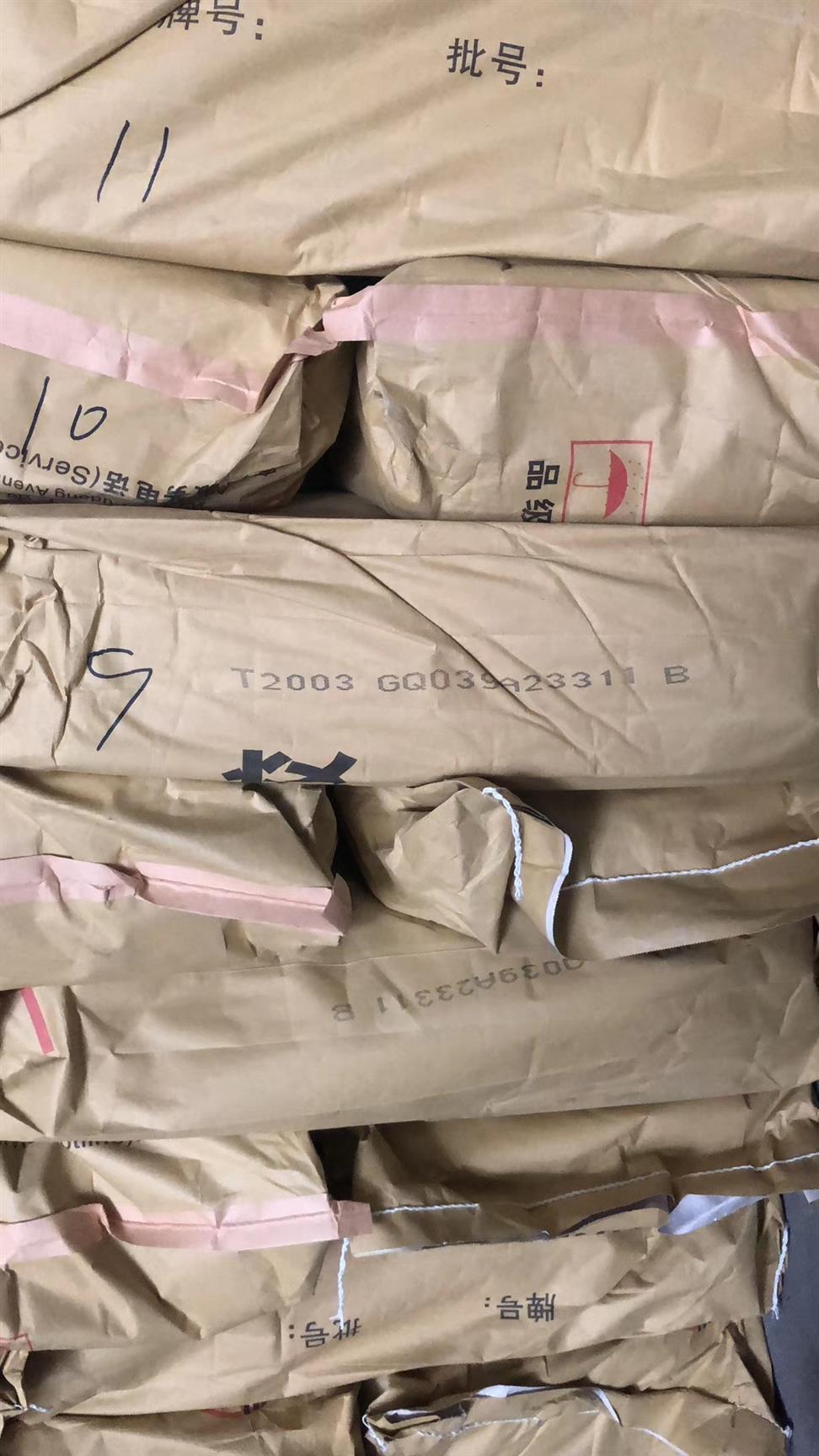 溶聚丁苯橡胶品牌 聚苯乙烯丁二烯共聚物 耐用防磨损