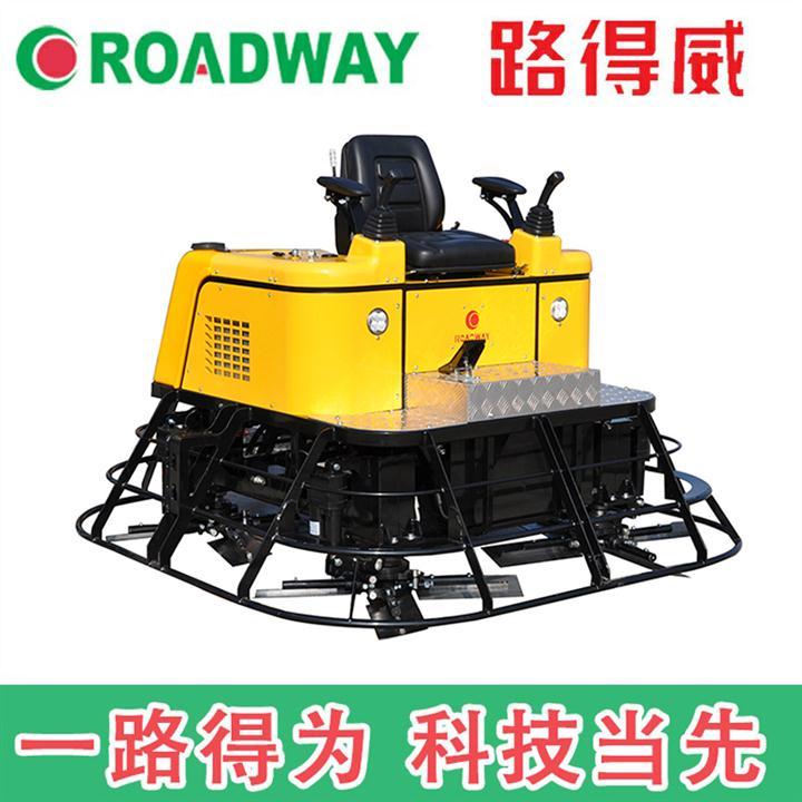 北京抹光機銷售價格 實力廠家**