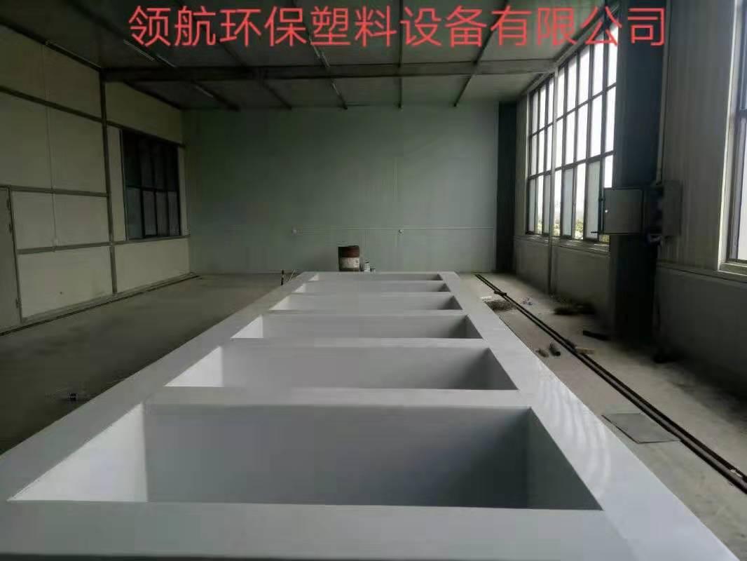 南京酸碱池厂家