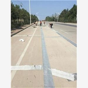 台州道路抗裂贴