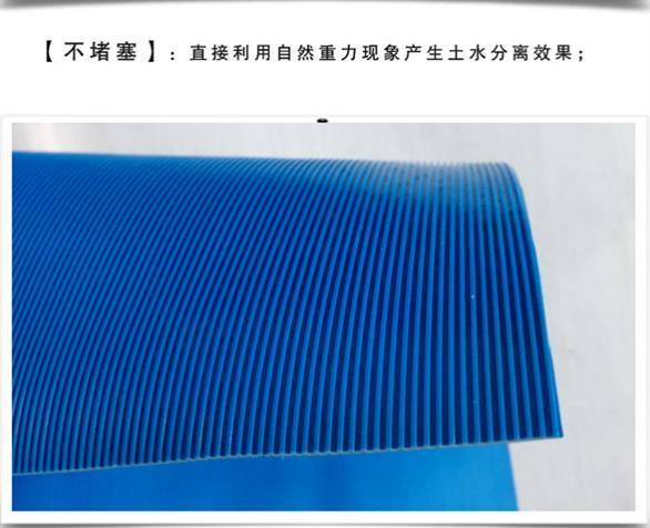 唐山供应毛细排水板