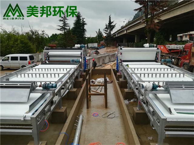 杭州河道污泥脱水机费用