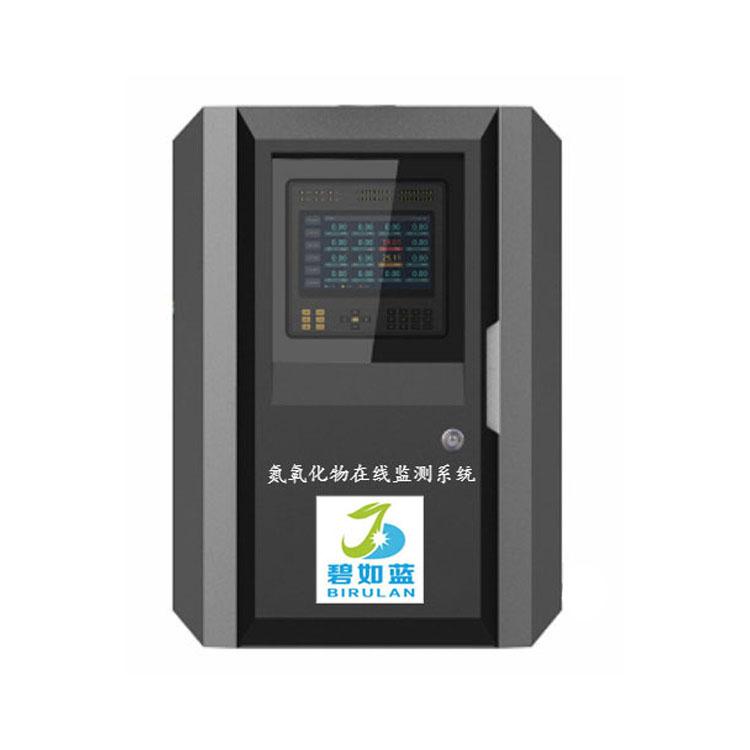 无锡氮氧化物在线监测系统规格