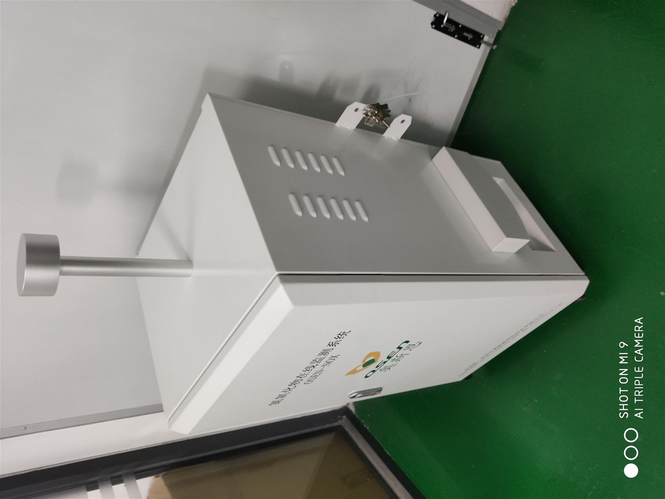 上海氮氧化物在线监测系统