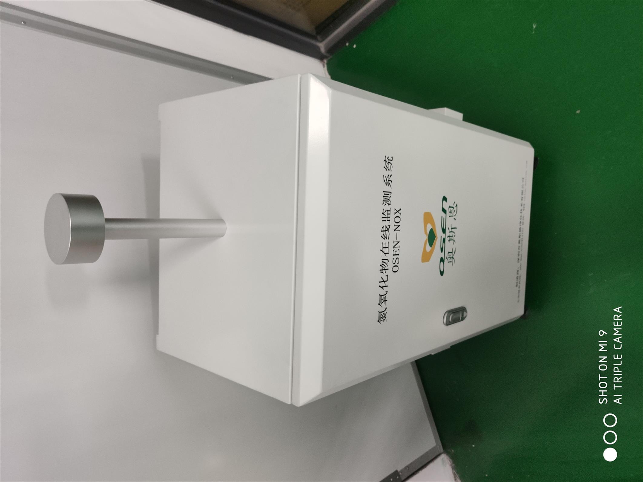 深圳氮氧化物在线监测系统规格