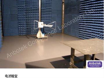 杭州商务服务BTMF规格