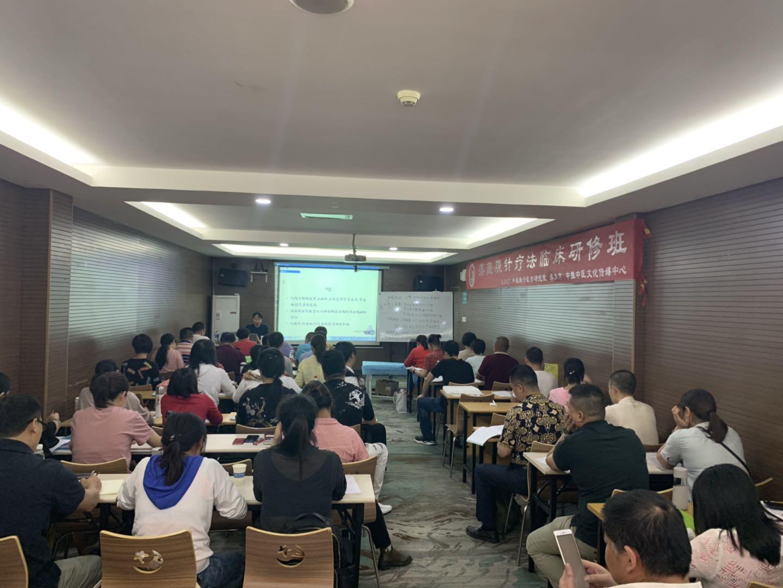 全国优质李松芝腹针疗法培训机构