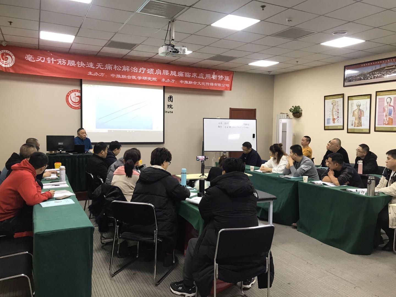 北京知名王军旗毫刃针培训机构
