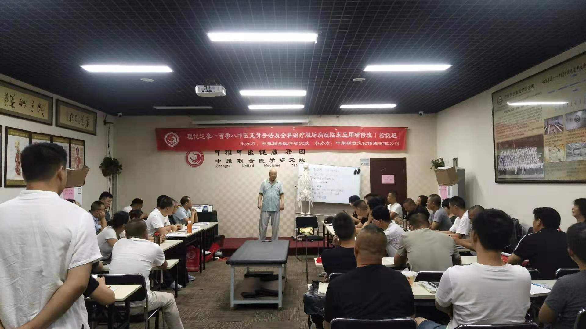 上海知名李茂发达摩正骨培训机构
