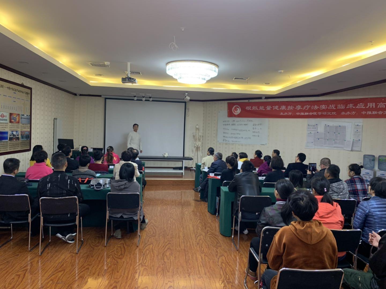 广州专业吴金乐根骶疗法培训