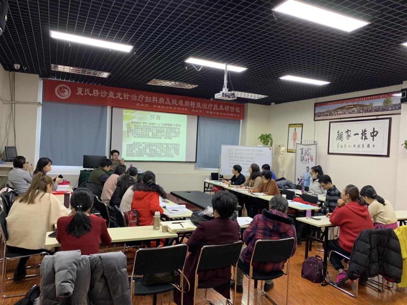 上海针灸培训夏连红脐诊夏氏脐针培训