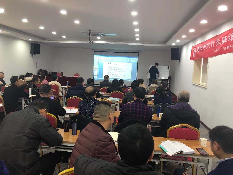 上海优质董氏奇穴针灸培训学校