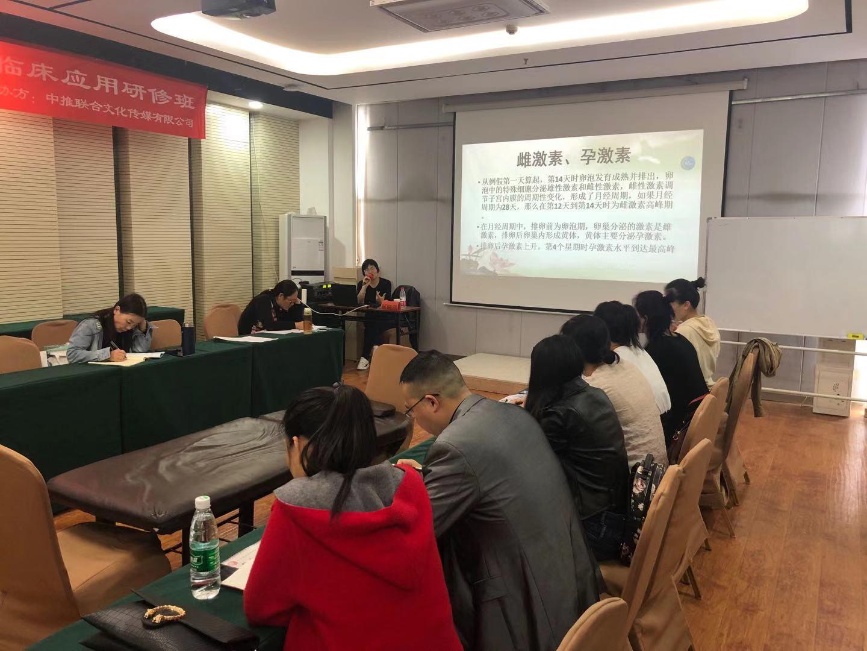 深圳针灸培训机构