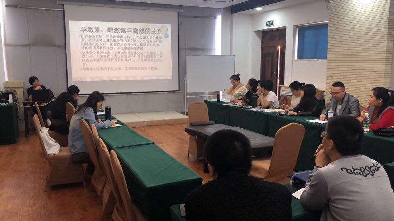 上海专业针灸丰胸培训学校
