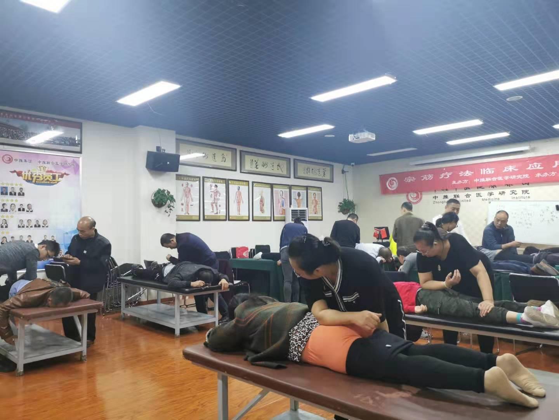 杭州知名周嘉荣宗筋疗法培训时间