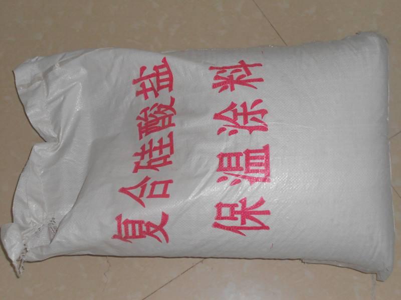 上海外墙保温涂料价格
