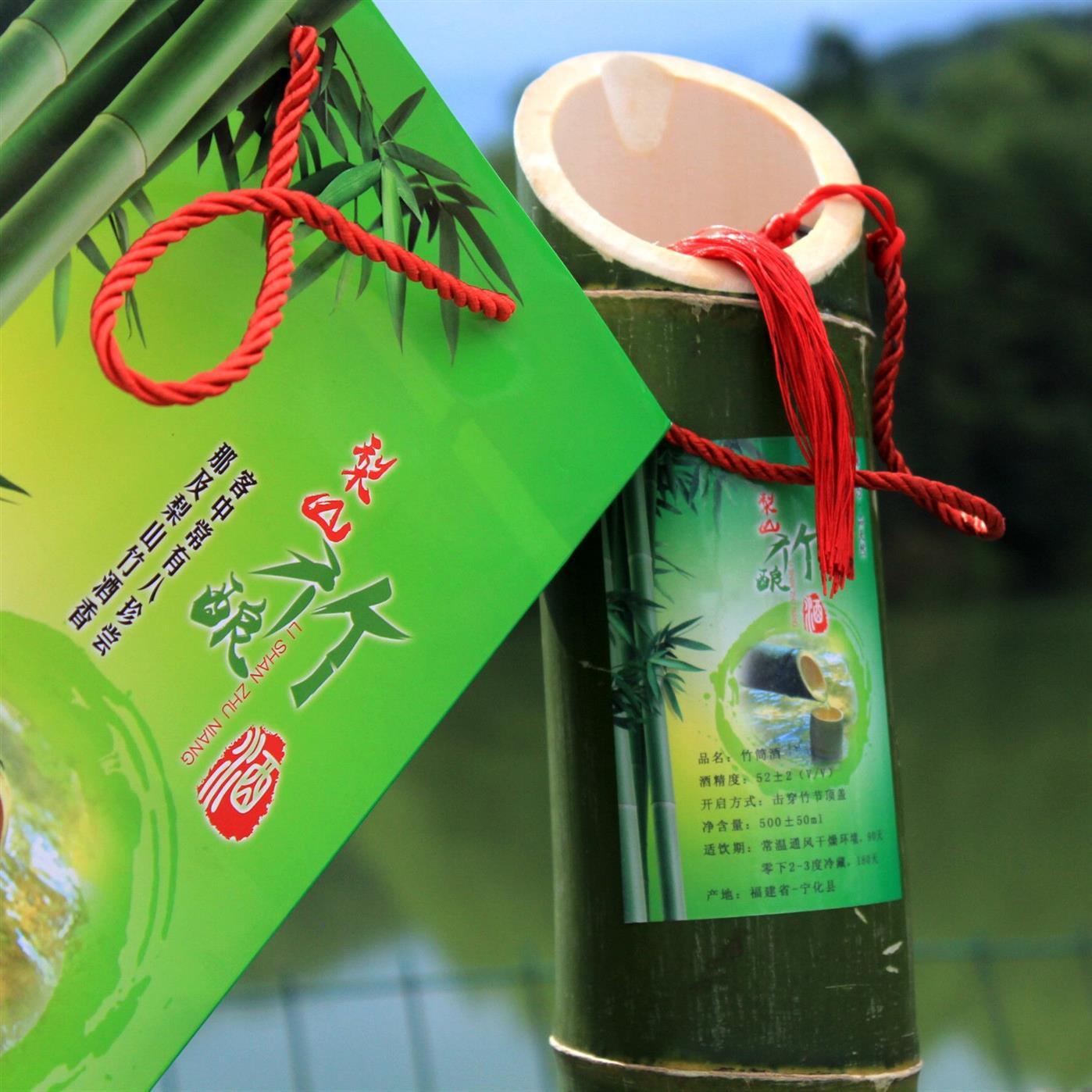 贵州鲜竹竹筒酒代理模式